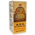 Rui Shen késleltető oldat