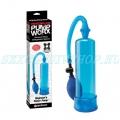 Beginner's Power Pump - kék
